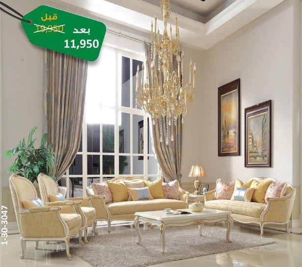 عروض اليوم الوطني السعودي ١٤٤٢ Roomz اطقم كلاسيك